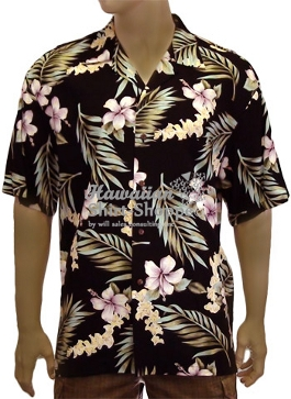 Ready-made Aloha wear