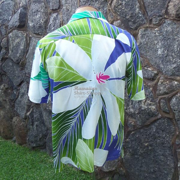 Rayon Hawaiian Aloha Shirt