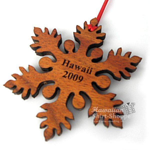 Koa Kukui Ornament