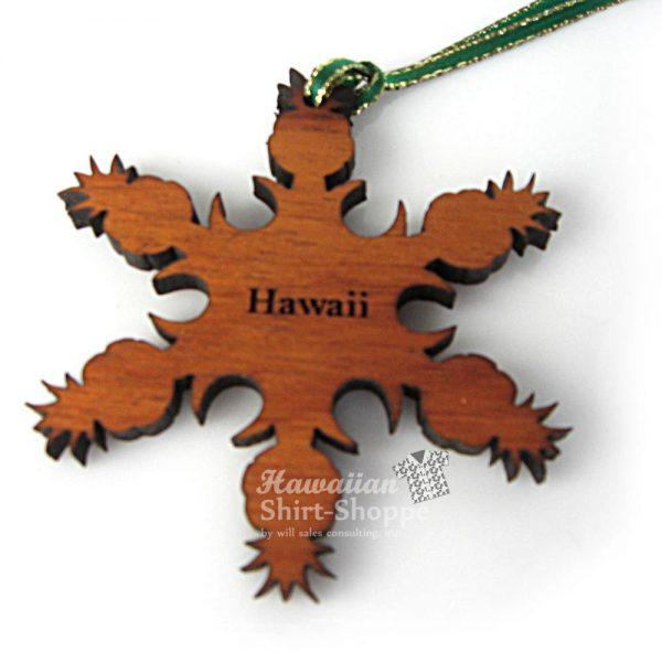 Koa Pineapple Ornament